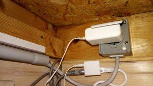 Strom und LAN vor Ort